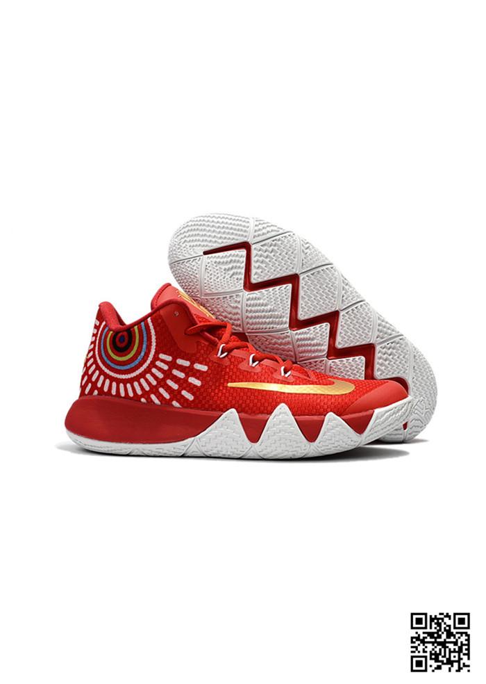 b4e7682960aa9 POU-689012 Sale Nike Kyrie 4 White Red